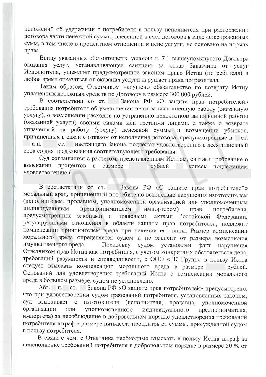 Договор безвозмездного оказания услуг между муниципальными учреждениями